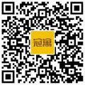 冠寓公寓app